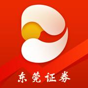 掌证宝股票炒股开户app