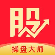 股掌柜app