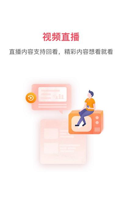 国元点金app截图3