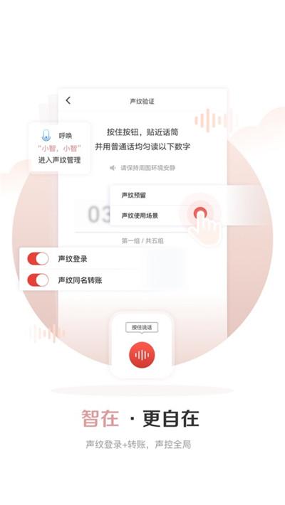 广发银行手机银行截图1