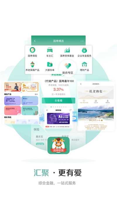 广发银行手机银行截图2