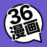 36漫画v1.2.0苹果版