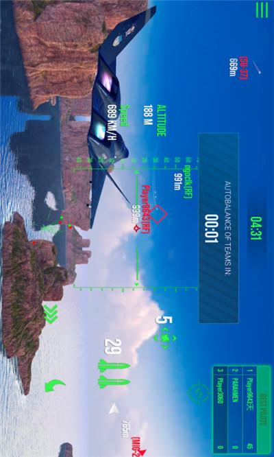 强袭战机-真实战机模拟器截图2