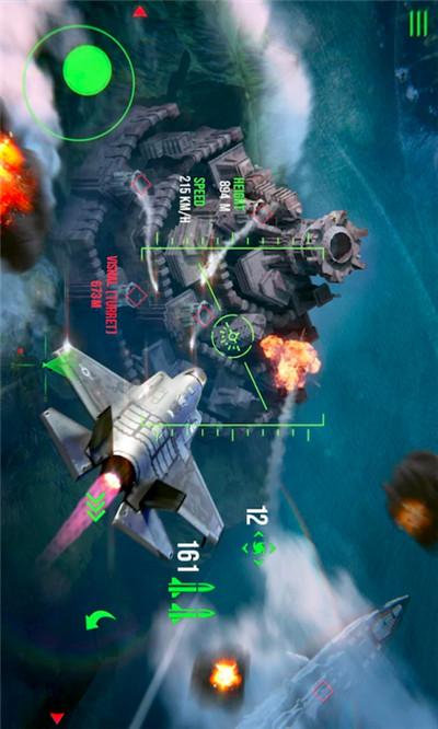 强袭战机-真实战机模拟器截图3