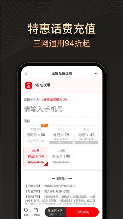 缤纷礼v1.7.3安卓版截图2