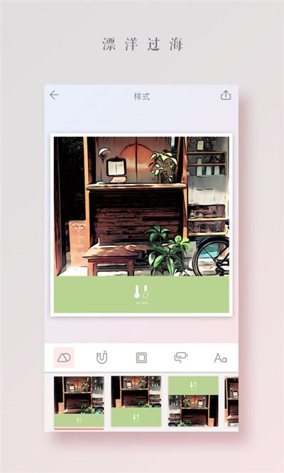 拼图酱v2.5.9安卓版截图2