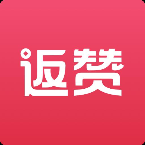 返赞v1.0.0安卓版