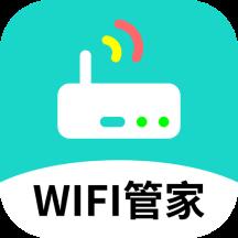 路由器管家app